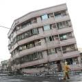 Maafa: Tetemeko Kubwa la Ardhi Laikumba Taiwan