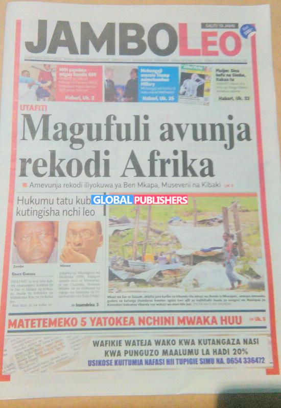 jambo-leo-front-copy