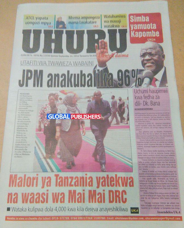 uhuruback-copy