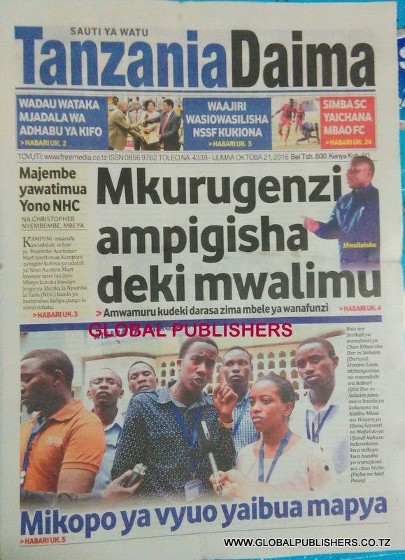 tanzania-daima