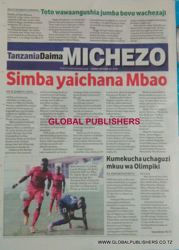 tanzania-daima2
