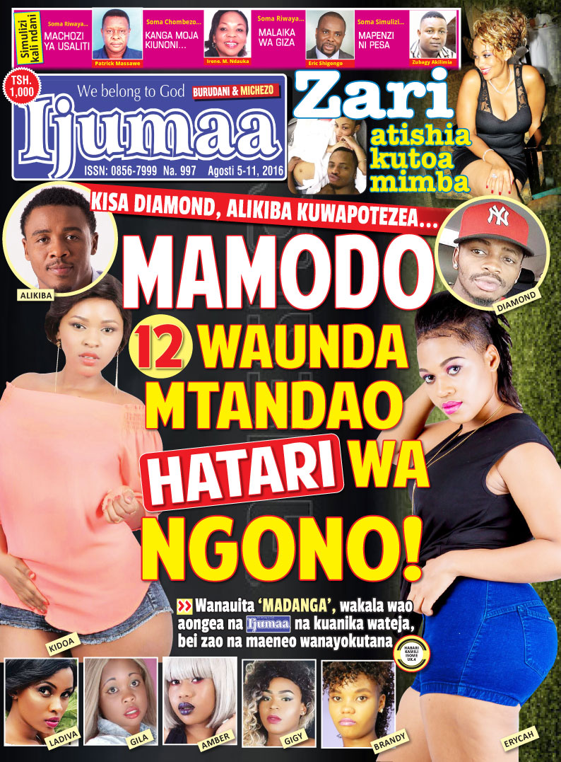 front-ijumaa