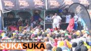 suka1-001