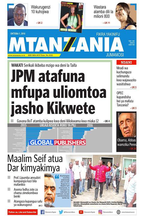 mtanzania-copy