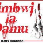 Hadithi ya Eric Shigongo: Dimbwi la Damu-05
