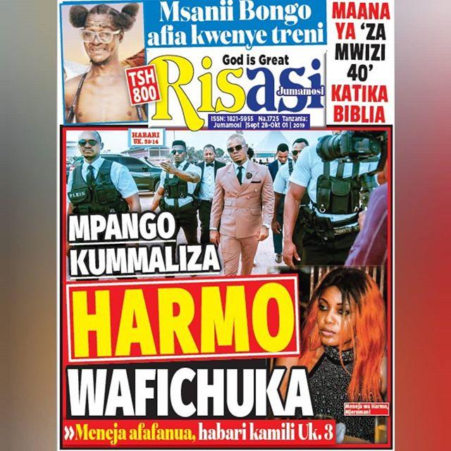 Tanzania Today Newspaper | Jumamosi 28 Sempetember, 2019